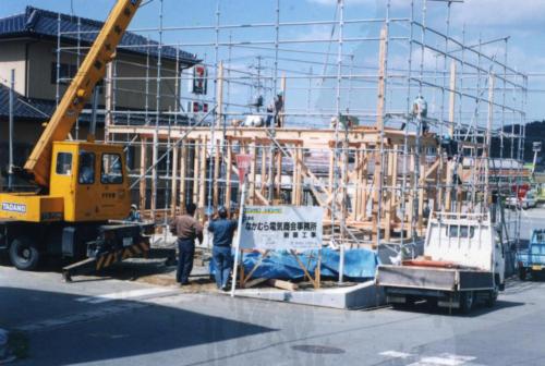 かしま電設1995年に上棟式