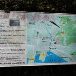 いわき市富ヶ浦公園
